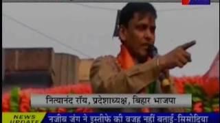 Aam Aadmi supports PM Narendra Modi