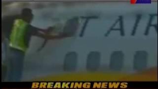गोवा एयरपोर्ट पर जेट एयरवेज़ की फ्लाइट रन वे पर फिसली | Jet Airways Flight veers off runway at Goa