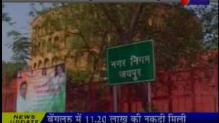 जयपुर  मे वाई- फ़ाई हॉट स्पॉट युक्त वाहन की शुरुवात | Wi-Fi Hot Spot Equipped Vehicle Started by JMC