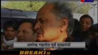सवाई माधोपुर गहलोत ने बीजेपी पर साधा निशाना | Ex CM Ashok Gahlot targeted BJP in sawai madhopur