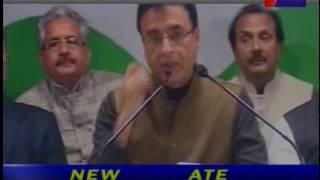 6 जनवरी से देशव्यापी आन्दोलन नोटेबंदी पर | Nationwide movement against note ban on 6th Jan