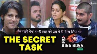 THE SECRET TASK | Kiska Hai Ye SECRET | Dipika Karanvir Sreesanth Deepak | Bigg Boss 12 Update