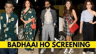 Badhaai Ho Screening | Ayushmann Tahira Sanya Fatima Sana Sheikh