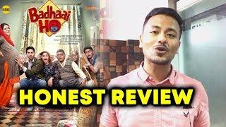Badhaai Ho HONEST REVIEW | Ayushmann Khurrana Sanya Malhotra, Neena Gupta