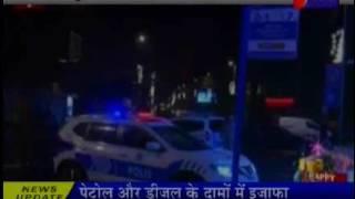 इस्तांबुल में नए साल पार्टी  हमले मे 2 भारतीय सहित  39 मरे , Nightclub attack  39 dead
