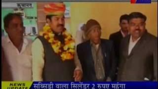 यातायात मंत्री युनूस खान कूचामन सीटी मे हादसा मुक्त प्रेद्श बनाने पर ज़ोर | Yunus Khan In kuchaman