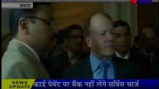 सिस्को चेयरमैन जयपुर दौरे पर।Cisco Chairman in jaipur.
