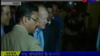 सिस्को कंपनी के चेयरमैन का जयपुर दौरा ।Cisco Chairman in albert hall jaipur.