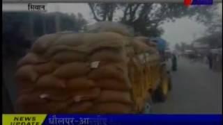 सीवान मे लाखों रुपयों के अनाज़ की कालाबाज़ारी | In Siwan black marketing of grain worth millions