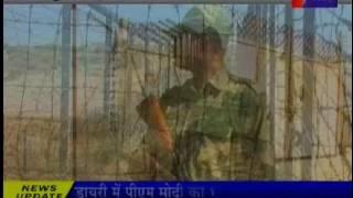 राजस्थान से सटी पाक सीमा पर हाइअलर्ट   High alert at Pak border adjoining Rajasthan