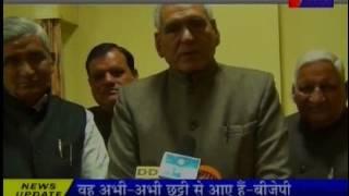 नागौर मे राशन की दुकानों पे केशलेस को बढ़ावा |Promote cashless ration shops in Nagaur