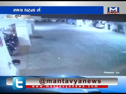 Surat: A BBA student has committed suicide by jumping from 9th floor of Apartment | Mantavya News