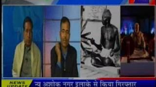 खास खबर पार्ट 1 गांधी जी की फोटो को लेकर विवाद Gandhi controversy over photos