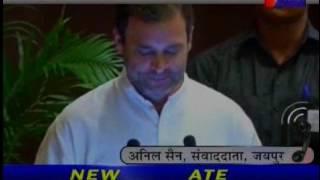 नोटबंदी के खिलाफ काँग्रेस का घेराव।congress Against Notbandi