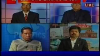 खास खबर पार्ट-1 प्रदेश भाजपा कार्यसमिति की बैठक। BJP executive meeting