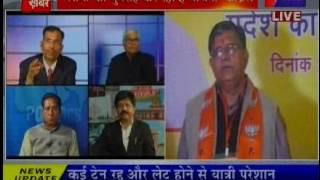 खास खबर पार्ट-2 प्रदेश भाजपा कार्यसमिति की बैठक। BJP executive meeting
