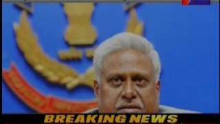 सी.बी.आई के पूर्व निदेशक रंजीत पर उठे सवाल | Supreme Court have doubt on Former CBI Director