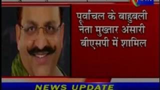 मायावती ने खेला मुस्लिम कार्ड,अंसारी BSP मे | Mayawati  played the Muslim card, Ansari in BSP