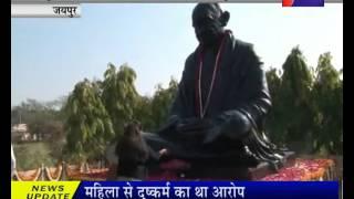 जयपुर मे शहीद दिवस पर श्रद्धांजली  कार्यकम Tribute given to martyrs in Jaipur