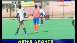 जयपुर, महिला हॉकी मे जयपुर ऑरेंज टीम ने जीता खिताब। Jaipur Orange team in Women's Hockey