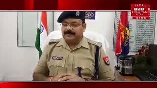 Bulandshahr ] बुलन्दशहर में टैंकरों से तेल चोरी करने वाले 4 लोगों को पुलिस ने किया गिरफ्तार