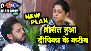 Sreesanth Goes Against Housemates And Supports Dipika Kakar | Bigg Boss 12 Latest Update