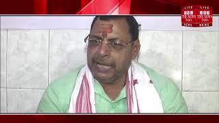 [ Mirzapur ] मिर्जापुर में भाजपा से नगर विधायक ने मिर्ज़ापुर का नाम बदल कर विंध्य धाम करने की मांग की
