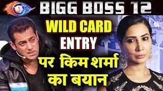 Kim Sharma Talks On Her WILD CARD ENTRY In Bigg Boss 12