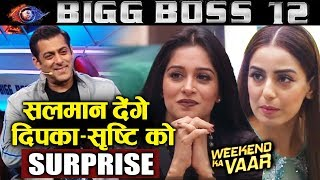 Salman Khan Surprises Dipika And Srishty On Weekend Ka Vaar   Bigg Boss 12 Latest Update