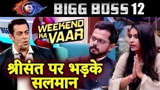 Salman Khan LASHES OUT At Sreesanth Here's Why   Bigg Boss 12 Weekend Ka Vaar