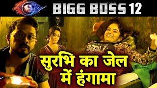 Surbhi Rana TARGETS Sreesanth In JAIL | Bigg Boss 12 Latest Update