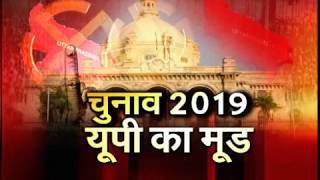 Kapoorthala LUCKNOW, UP का क्या है चुनावी माहौल,क्या कहती है वहां की जनता ...| UP KA MOOD |