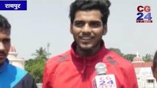 Athletics Championship 30th Junior West Zone At Raipur CG