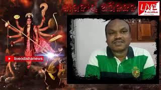 DurgaPuja Wishes :: Manohar Randhari, MLA, Nabarangpur