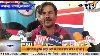 up के बिजनौर में रावण के पुतले बनाते मुस्लिम कारीगर||Samachar India