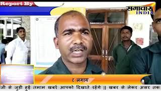 रेलवे स्टेशन पर सफ़ाई कर्मचारियों ने किया प्रदर्शन||Samachar India