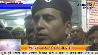 सिद्धार्थनगर जिले में तैनात एक सिपाही की सड़क हादसे में दर्दनाक मौत ||Samachar India