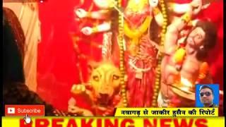 नवागढ़ : नवरात्रि पर देवी मंदिरों व पंडालों में भक्तों की भारी भीड़ CG LIVE NEWS