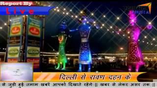 दिल्ली में रामलीला मैदान में प्रधान मंत्री मोदी Live || Samachar India