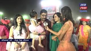 Pravinbhai Varma   ||   Abtak Surbhi Rasotsav 2018 || Abtak Channel