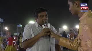 Abtak Surbhi Rasotsav 2018 | Day 8 | Abtak Channel