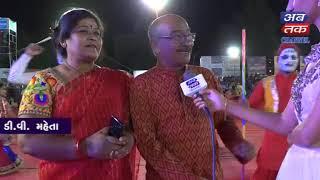 D.V.Mehata        Abtak Surbhi Rasotsav 2018    Abtak Channel