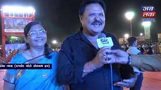 Pramtesh Vyash  ||   Abtak Surbhi Rasotsav 2018 || Abtak Channel