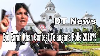 Farah Khan Name In Aam Admi Party Candidate List | DT News Exclusive | Telangana Polls - DT News