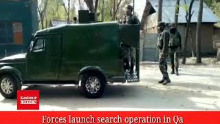 Forces launch search operation in Qazigund Village