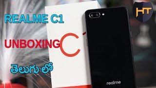 Realme c1 Unboxing Telugu | Budget Mobile