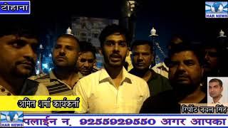 विभिन्न सामाजिक संस्थाओं ने शान्तिपूर्ण कैण्डल मार्च कर कर किया रावण दहन का विरोध