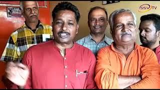 ಬ್ರಾಹಮಣ ಸಮಾಜದಿಂದ ಪ್ರತಿಭಟನೆ Top5 News SSV TV NEWS 17/10/2018