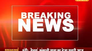 केंद्रीय गृहमंत्री राजनाथ सिंह आज बीकानेर आएंगे,बीएसएफ के बड़े खाने में होंगे शामिल