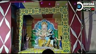 ଧର୍ମଗଡ଼ରେ ମା ଦୁର୍ଗାଙ୍କ ଅଷ୍ଟମୀ ପୂଜା ପାଳିତ #  Maa Durga #Dharmagarh
